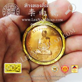 https://v1.igetweb.com/www/leenumhuad/catalog/e_1397647.jpg