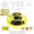 เม็ดทองแบน(ขนาด6มิล)(น้ำหนักโดยประมาณ0.19กรัม/เม็ด) (ทอง 90%)