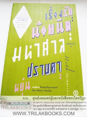 http://www.igetweb.com/www/triluk/catalog/p_1058188.jpg
