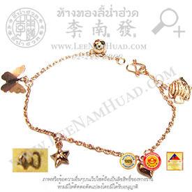 https://v1.igetweb.com/www/leenumhuad/catalog/p_1011233.jpg