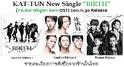 "KAT-TUN ประกาศซิงเกิ้ลที่ 17 ""BIRTH"" ประกอบละครคาเมะนาชิ คาซึยะ Youkai Ningen Bem วางแผง 30 พ.ย.นี้"