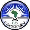 ทุนการศึกษา ของมหาวิทยาลัยนานาชาติแอฟริกา ประเทศซูดาน ประจำปีการศึกษา 2016/2017