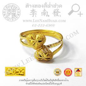 https://v1.igetweb.com/www/leenumhuad/catalog/p_1940824.jpg
