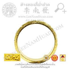 https://v1.igetweb.com/www/leenumhuad/catalog/e_1115575.jpg