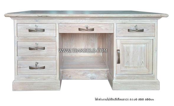 โต๊ะทำงานไม้สักสีเสี้ยนขาว_008