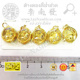 https://v1.igetweb.com/www/leenumhuad/catalog/e_1000852.jpg
