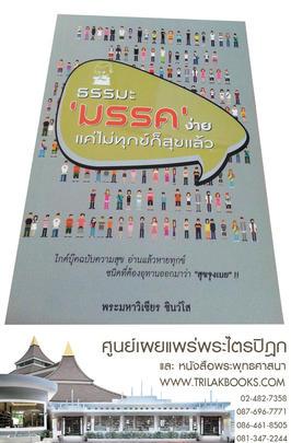 http://v1.igetweb.com/www/triluk/catalog/p_1261612.jpg
