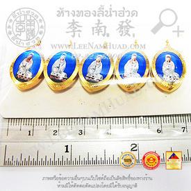 https://v1.igetweb.com/www/leenumhuad/catalog/e_999598.jpg