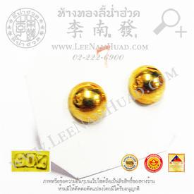 http://v1.igetweb.com/www/leenumhuad/catalog/e_1004217.jpg