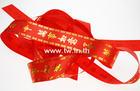 Chinese New Year No.161_พิมพ์เคทอง_50yds@ม้วน