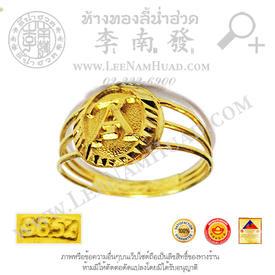 https://v1.igetweb.com/www/leenumhuad/catalog/e_1240068.jpg
