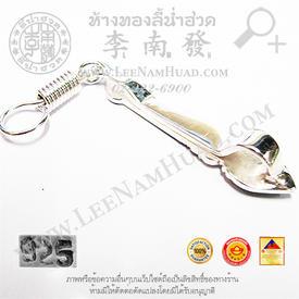 http://www.igetweb.com/www/leenumhuad/catalog/e_940436.jpg