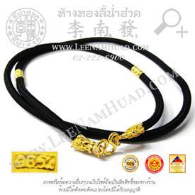 https://v1.igetweb.com/www/leenumhuad/catalog/e_1405107.jpg