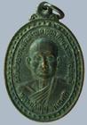 เหรียญหลวงปู่หยุย พุทธสโร วัดโพธิทราราม อ.จตุรัส จ.ชัยภูมิ