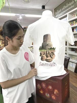 http://v1.igetweb.com/www/triluk/catalog/e_1580204.jpg