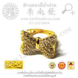 https://v1.igetweb.com/www/leenumhuad/catalog/p_1993514.jpg
