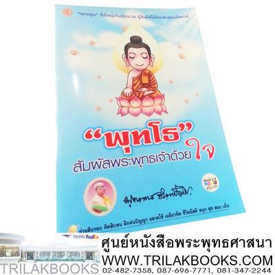 http://www.igetweb.com/www/triluk/catalog/p_879317.jpg