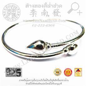 https://v1.igetweb.com/www/leenumhuad/catalog/p_1373025.jpg