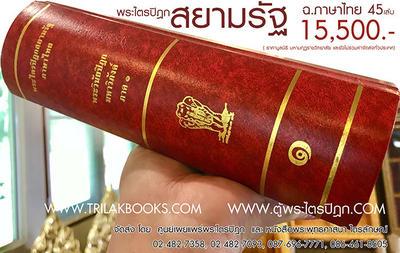 http://www.igetweb.com/www/triluk/catalog/e_1553139.jpg