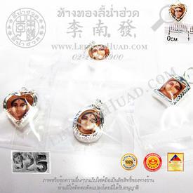 https://v1.igetweb.com/www/leenumhuad/catalog/e_1039910.jpg