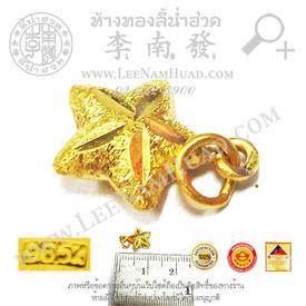 https://v1.igetweb.com/www/leenumhuad/catalog/p_1285655.jpg