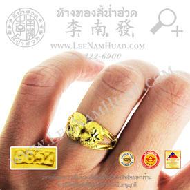 http://www.igetweb.com/www/leenumhuad/catalog/e_1116081.jpg