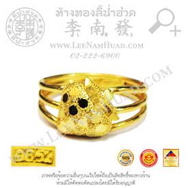 https://v1.igetweb.com/www/leenumhuad/catalog/p_1773040.jpg