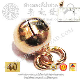 https://v1.igetweb.com/www/leenumhuad/catalog/p_1286646.jpg