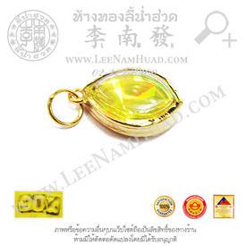 https://v1.igetweb.com/www/leenumhuad/catalog/e_1072894.jpg