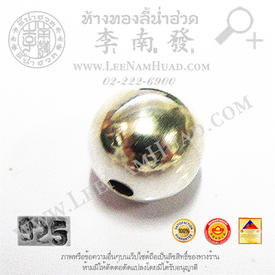 https://v1.igetweb.com/www/leenumhuad/catalog/p_1444099.jpg