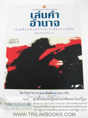 http://www.igetweb.com/www/triluk/catalog/p_1059402.jpg
