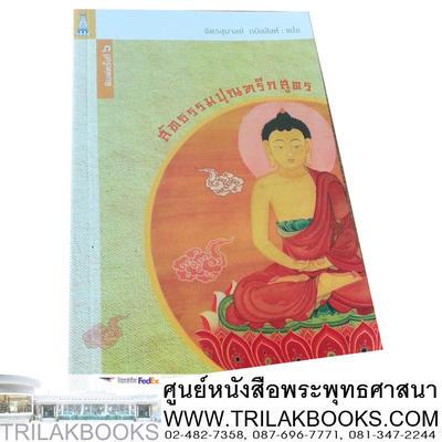 http://v1.igetweb.com/www/triluk/catalog/p_870022.jpg
