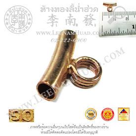 https://v1.igetweb.com/www/leenumhuad/catalog/e_1032368.jpg