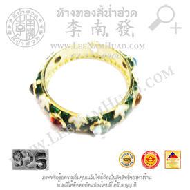 https://v1.igetweb.com/www/leenumhuad/catalog/e_1106027.jpg