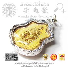 https://v1.igetweb.com/www/leenumhuad/catalog/e_1387609.jpg