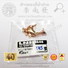 https://v1.igetweb.com/www/leenumhuad/catalog/e_862130.jpg