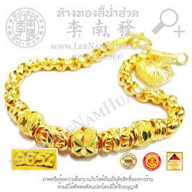 https://v1.igetweb.com/www/leenumhuad/catalog/p_1034475.jpg