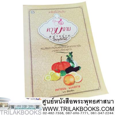 http://www.igetweb.com/www/triluk/catalog/p_872512.jpg