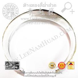 https://v1.igetweb.com/www/leenumhuad/catalog/e_929886.jpg
