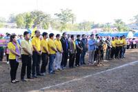 กีฬาผู้สูงอายุตำบลปิงโค้ง ประจำปีงบประมาณ 2564