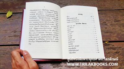 http://v1.igetweb.com/www/triluk/catalog/e_1437471.jpg