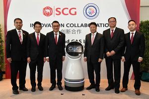 เอสซีจี ร่วมจัดตั้งศูนย์ SCG-CAS ICCB Innovation Hub