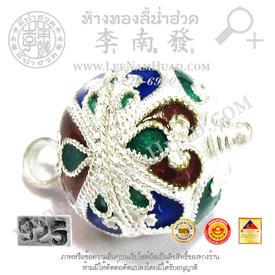 https://v1.igetweb.com/www/leenumhuad/catalog/p_1032321.jpg