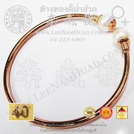 https://v1.igetweb.com/www/leenumhuad/catalog/e_875152.jpg