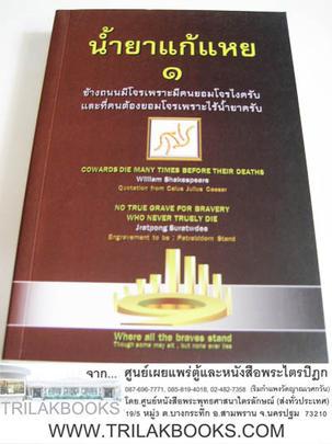 https://v1.igetweb.com/www/triluk/catalog/p_1067058.jpg