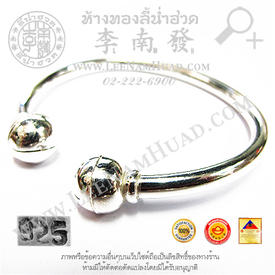 http://www.igetweb.com/www/leenumhuad/catalog/e_931408.jpg