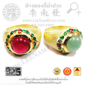 https://v1.igetweb.com/www/leenumhuad/catalog/e_1088356.jpg