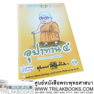 http://www.igetweb.com/www/triluk/catalog/p_879306.jpg