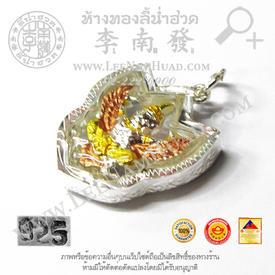 https://v1.igetweb.com/www/leenumhuad/catalog/p_1998015.jpg