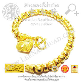 http://v1.igetweb.com/www/leenumhuad/catalog/p_1569802.jpg